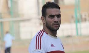 Egypt Lose Defender For Burkina Faso Friendly
