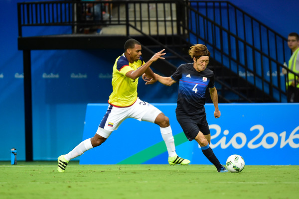 Japan Hold Colombia; Iraq Frustrate Hosts Brazil
