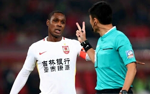 Ighalo Can't Save Changchun Yatai From Second Defeat