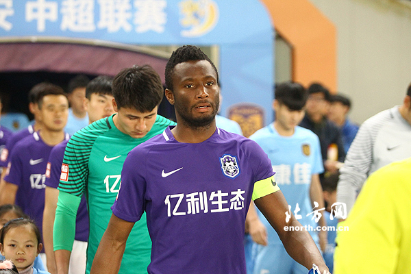 Mikel: I'm Fit To Play, Help Tianjin TEDA Return To Winning Ways