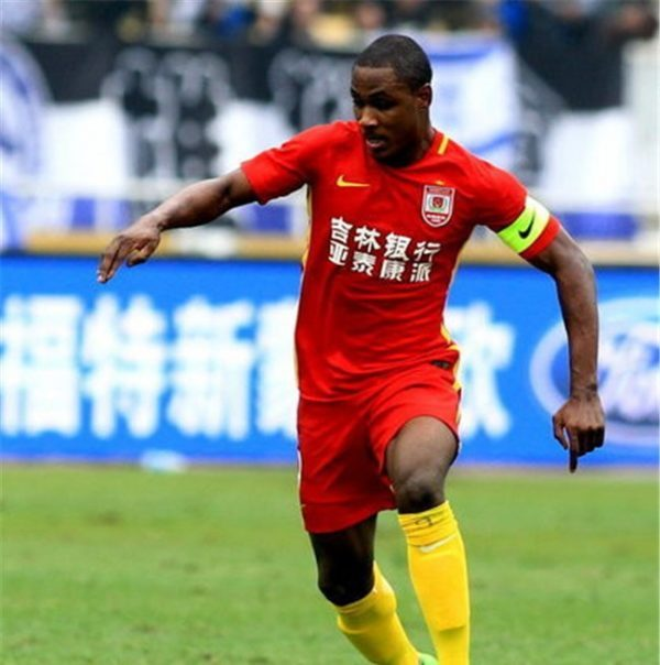 China: Ighalo Set To Return As Martins, Ideye, Obasi Chase Cup Wins