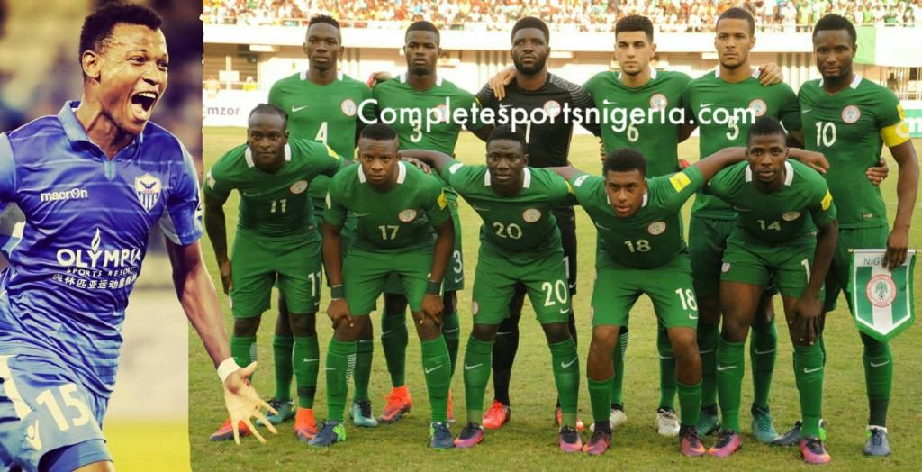 Abdullahi Fired Up For Super Eagles Friendlies, AFCON Qualifier