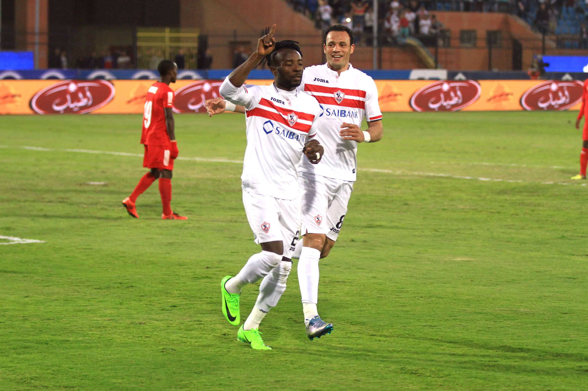 CAFCL: Ohawuchi Scores But Can't Save Zamalek Vs CAPS United