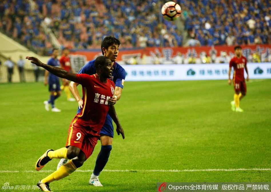 China: Ighalo Fires Blanks, Martins Benched As Shenhua Hold Changchun