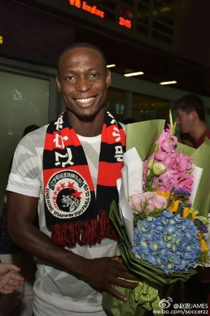 Hannover 96 Keen On Signing Ujah From Unwilling Liaoning Whowin