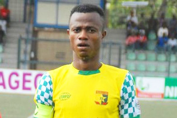 MFM FC Sign Mbaoma As Odey Replacement