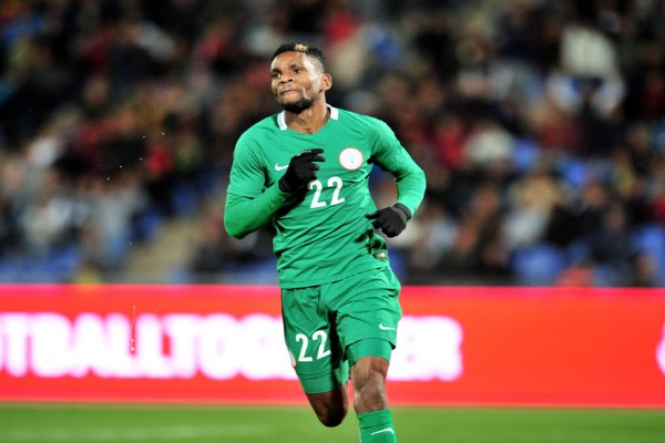 Gabriel: Teamwork Gave Eagles Victory Over Sudan