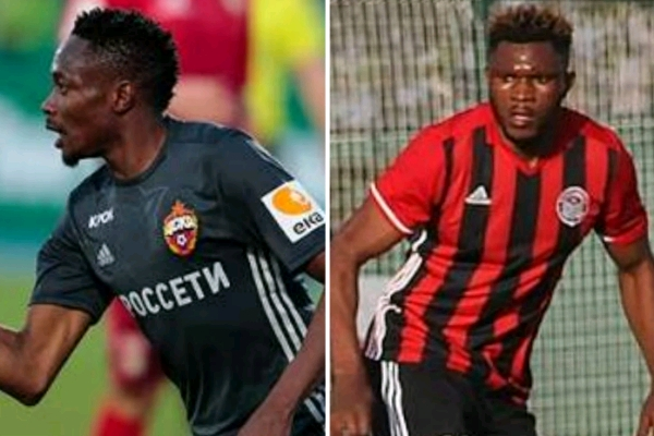 Musa, Samuel In Battle of Strikers In Russia As CSKA Host Amkar Perm