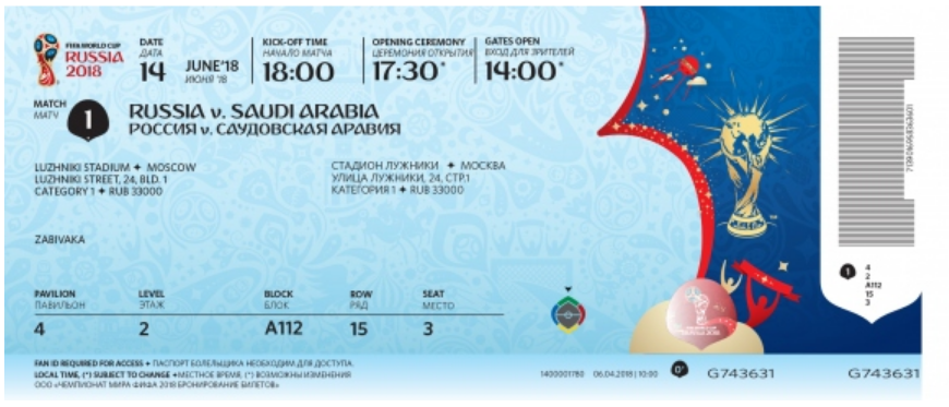 FIFA Unveil Russia 2018 World Cup Ticket Design, Stadium Entry Process