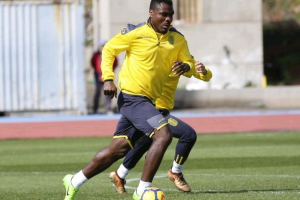 "Emenike Laments ""Disappointing, Heart-Breaking"" Las Palmas Move"