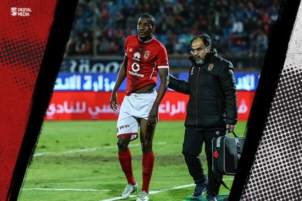 Ajayi Out Of Al Ahly's CAFCL Clash Vs Esperance Over Injury
