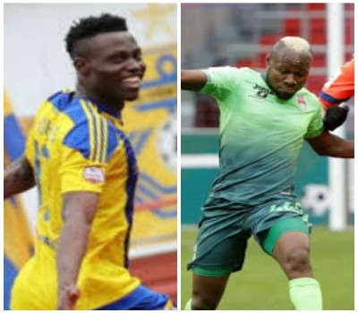 Europa League: Akinyemi, Igbonu Fire Blanks As Ventspils Lose At Home, Ufa Held At Home