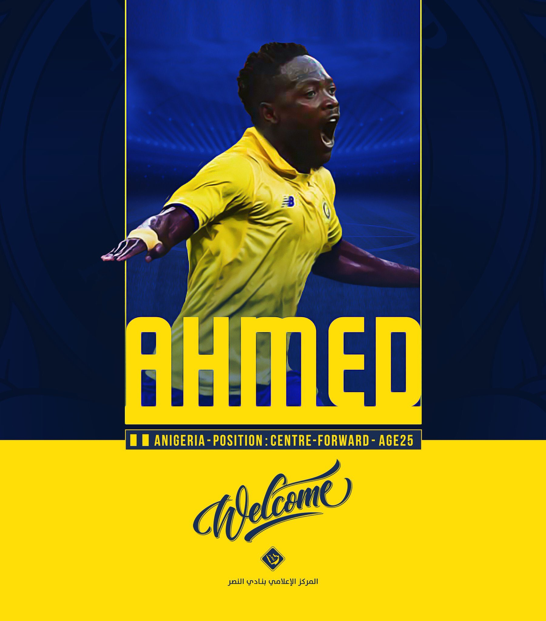 Musa Joins Saudi Club Al Nassr On Four-Year Contract