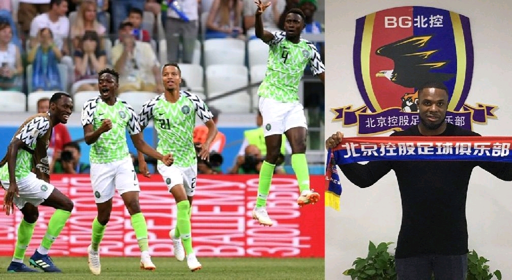 Anichebe Tips 'Insanely Talented' Eagles To Qualify For AFCON 2019