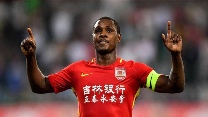 Ighalo Hits Goal No. 18 In Changchun Yatai Defeat