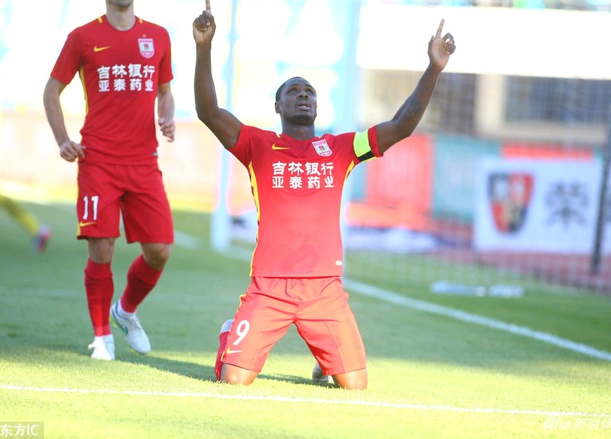 CSL: Ighalo On Target As Changchun Yatai End Drought With Win Vs Guizhou Zhicheng