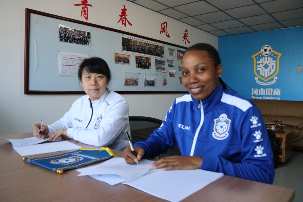 Ebi Signs One-Year Contract Extension With Chinese Club Henan Huishang