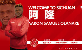 Samuel Joins Chinese League One Club Schifuan Longfor As Free Agent