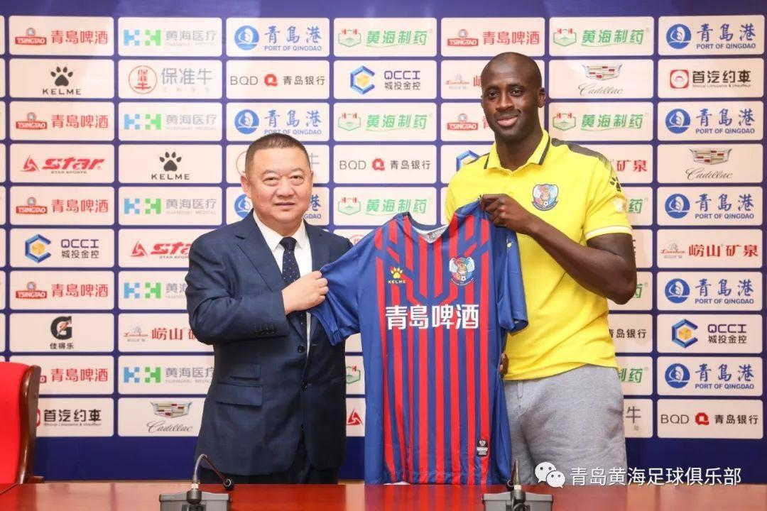 Toure Ill Help Qingdao Earn Promotion To Chinese Super League
