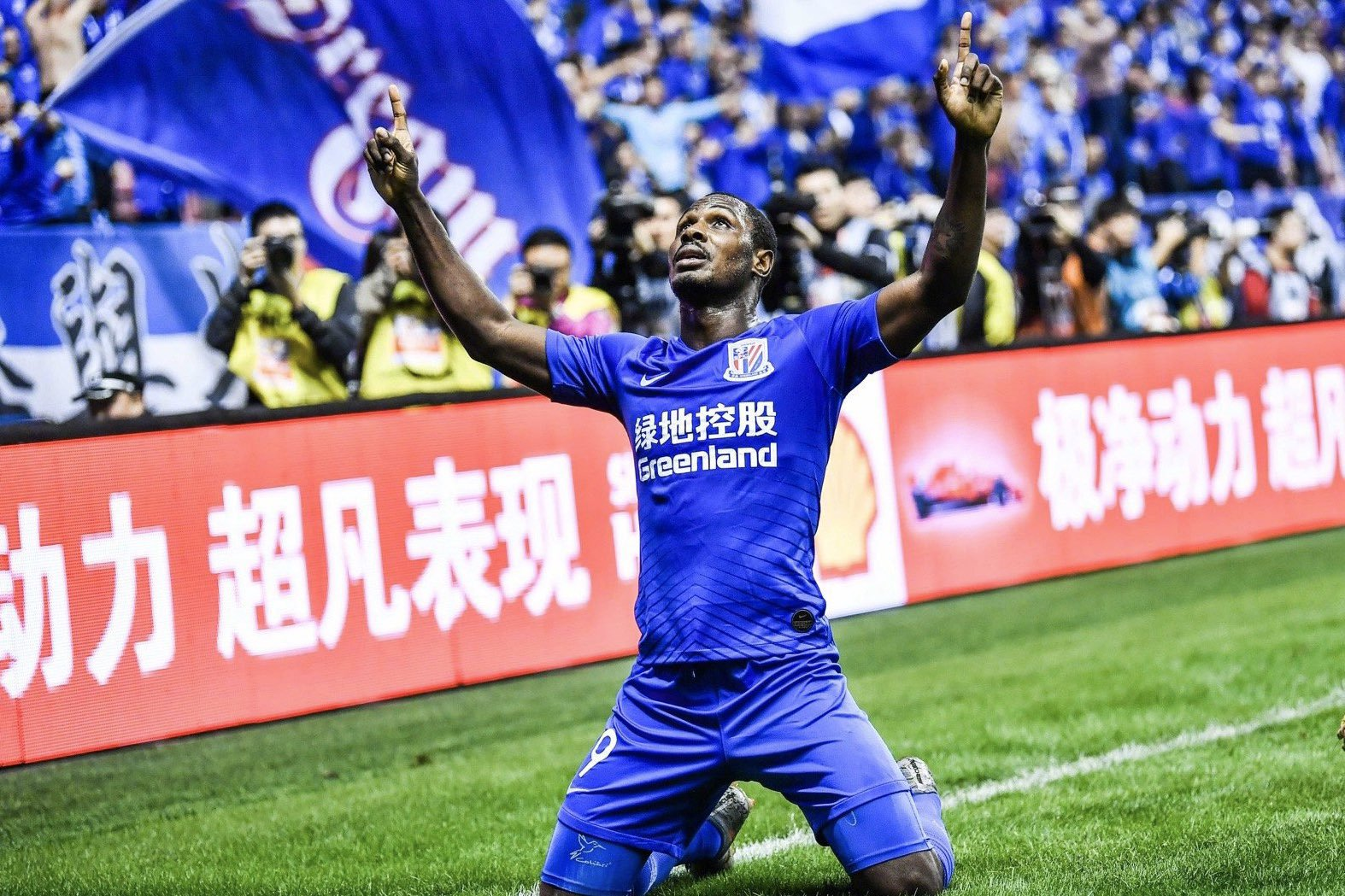 Ighalo Scores 10th Goal in 16 CSL Games As Shanghai Shenhua Lose at Home