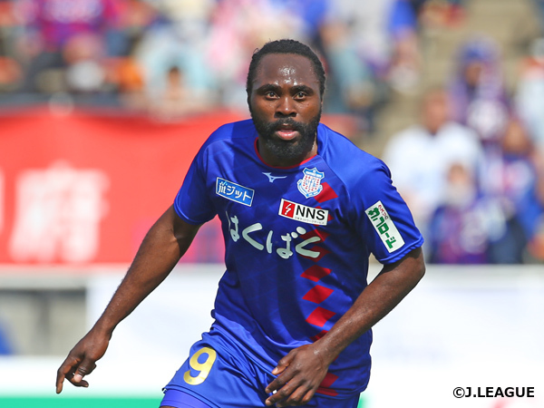 Utaka Happy To Join Japanese Club Kyoto Sanga