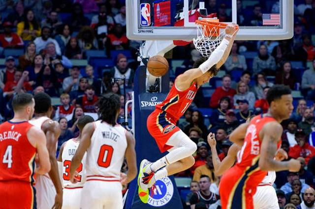 Brandon Ingram Finishes With 29 Points And 11 Assists As Pels Beat Bulls 123-108 At Home