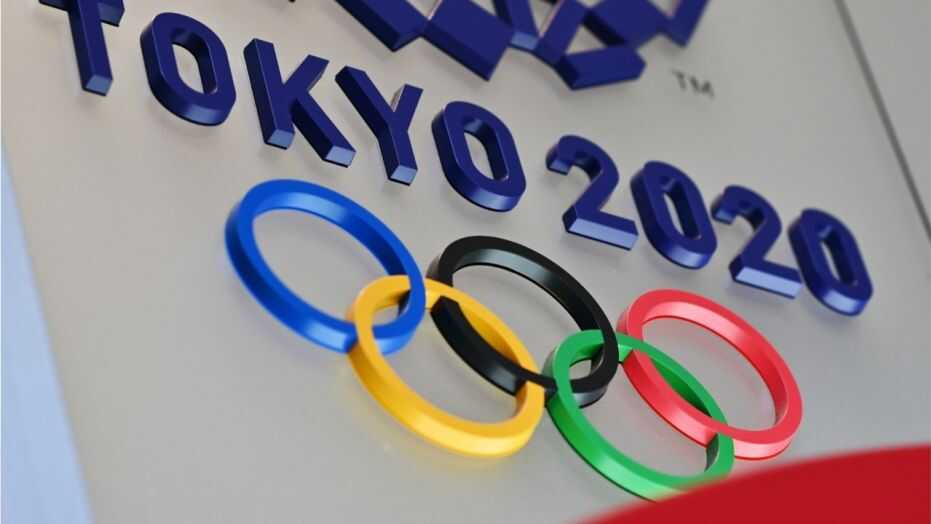 NBBF Commends IOC For Tokyo 2020 Olympics Postponement