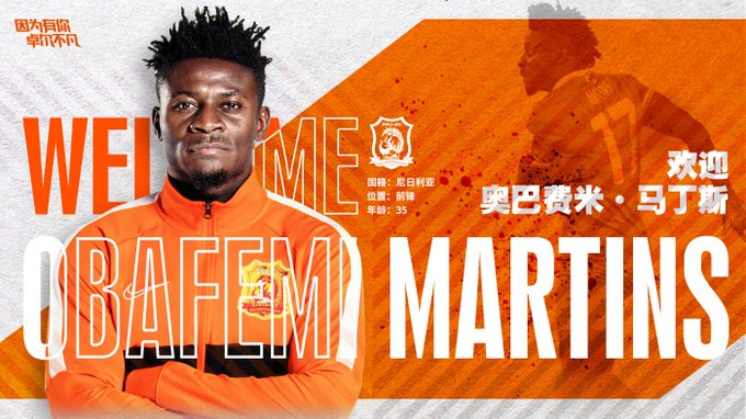 Martins Joins Chinese  Club Wuhan FC On One-Year Deal